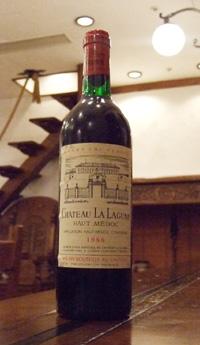 シャトー ラ ラギューヌ[1986]Chateau La Lagune