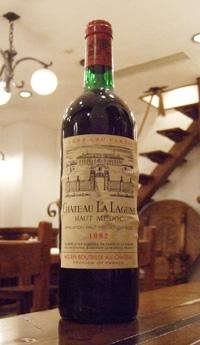 シャトー ラ ラギューヌ[1982]Chateau La Lagune