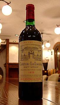 シャトー ラ ラギューヌ[1975]Chateau La Lagune