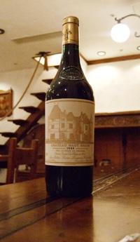シャトー オーブリオン[1988]Chateau Haut-Brion多少ラベルよごれ有り