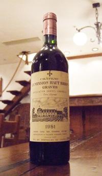 シャトー ラ ミッション オーブリオン[1981]Chateau La Mission -Haut-Brion