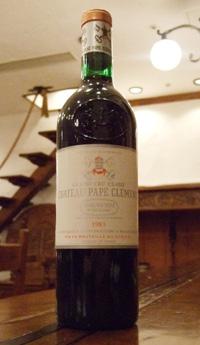 シャトー パプ クレマン[1983]Chateau Pape Clements本数限定