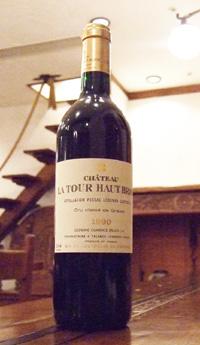 シャトー ラトゥール オーブリオン[1990]Chateau la Tour Haut Brion