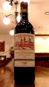 シャトーコスデストゥールネル[1988]Chatau COS D`ESTOURNEL