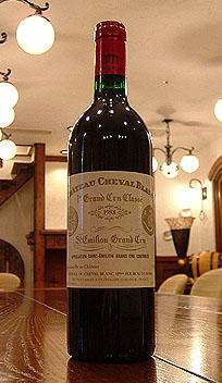 シャトー シュヴァル ブラン[1988]Chateau CHEVAL BLANC