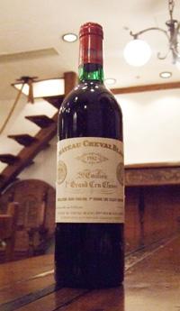 シャトー・シュヴァル・ブラン[1982]Chateau CHEVAL BLANCラベル汚れあり