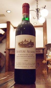 シャトー オーゾンヌ[1989]Chateau Ausone
