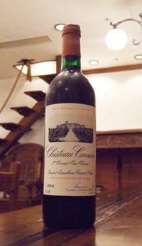 シャトー カノン[1986]Chateau Canon