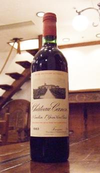 シャトー カノン[1983]Chateau Canon