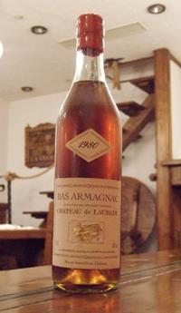 シャトー・ド・ローバード700ml1980年