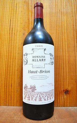 大型ボトル オー ブリオン アラリー 2009 ドメーヌ アラリー オー ブリオン (シャトー元詰) AOCペサック レオニャン 重厚ボトル フランス 赤ワイン ワイン 辛口 フルボディ 1500ml 1.5L