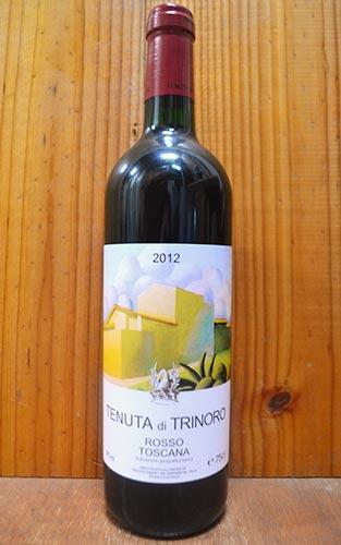 テヌータ ディ トリノーロ 2013 (テヌータ・ディ・トリノーロ) 赤ワイン ワイン 辛口 フルボディ 750mlTENUTA di TRINORO [2013] (IGT Rosso Toscana)