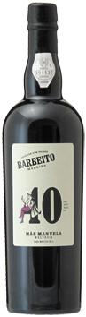 マディラ・ヴィニョス・バーベイト・マルヴァジア[40]年ものMadeira Vinhos Barbeito Malvasia [40] Year Old
