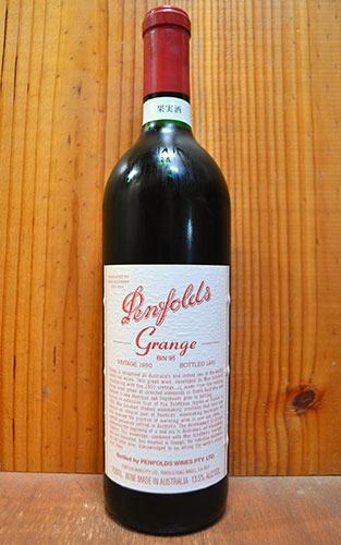 """ペンフォールズ""""グランジ""""[1990]年・究極蔵出し限定古酒・ペンフォールド社元詰・正規代理店輸入品・ワインアドヴォケイト誌95点獲得ワインPenfolds """"Grange"""" [1990] Penfolds Wines"""