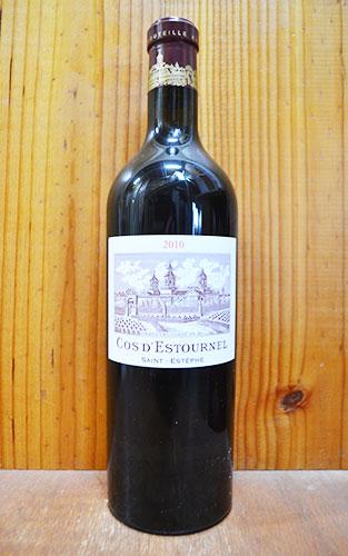シャトー コス デストゥルネル 2016 メドック グラン クリュ クラッセ(公式格付第二級) AOCサン テステフ シャトー元詰 フランス 高級 赤ワイン ワイン 辛口 フルボディ 750mlChateau Cos d'Estournel [2016] Grand Cru Classe du Medoc en 1855 AOC Saint- Estephe