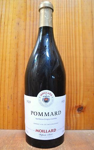 ポマール 1923 モワラール社 フランス ブルゴーニュ コート ド ボーヌ AOCポマール 赤ワイン 辛口 フルボディ 750mlPommard [1923] Moillard AOC Pommard