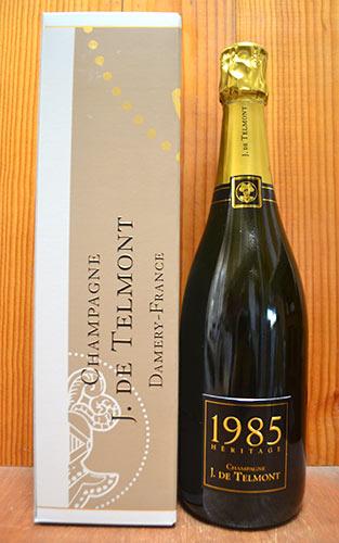 【豪華箱入】J(ジ) ド テルモン ヘリテージ(エリタージュ) シャンパーニュ ブリュット ミレジム 1985 J ド テルモン シャンパン 泡 白 750ml 箱付 正規J. DE TELMONT Champagne Heritage Brut Millesime [1985]