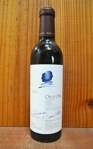オーパス ワン 2014 ハーフサイズ ロバート モンダヴィ&バロン フィリピーヌ ド ロートシルト家 アメリカ カリフォルニア ナパ ヴァレー ワイン 赤ワイン 辛口 フルボディ 375ml (オーパス・ワン)OPUS ONE [2014] Robert Mondavi & Baron Philippine de Rothschild