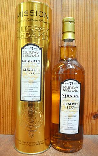 グレンリヴェット バーボン樽熟成 33 1977年 スペイサイド シングル モルト ウイスキー カスクストレングス ミッション ゴールド マーレイマクダビット 700ml 47.7度 箱付ギフト 贈り物 お祝い