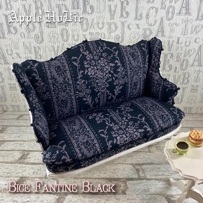 ドール チェア【Bice Fantine Black・ビーチェ ファンタイン ブラック】ブライス サイズ 1/6 ドール用 二人掛けソファ 椅子
