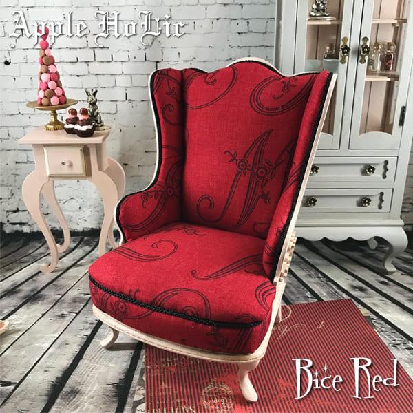 ドール チェア【Bice Red・ビーチェ レッド】ブライス サイズ 1/6 ドール用 椅子