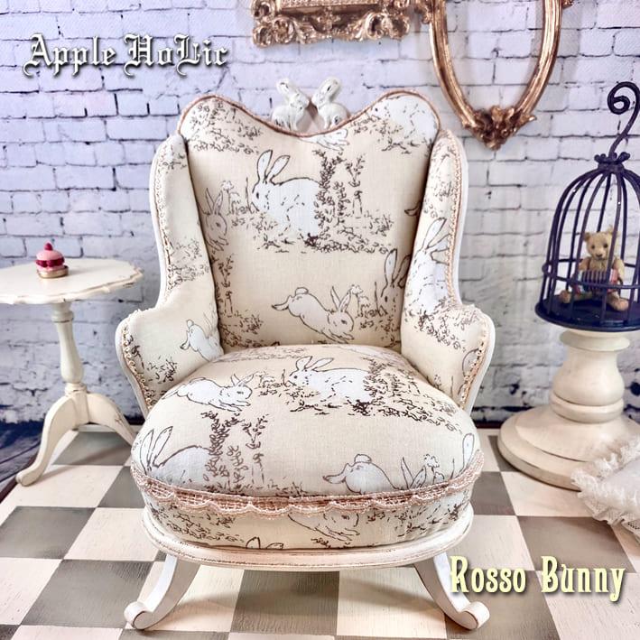 家具作家が作る1 6サイズのドール家具 ドール チェア 倉 マーケット Rosso Bunny ロッソ バニー パーソナルチェア 6 ドール用 1 サイズ ブライス 椅子