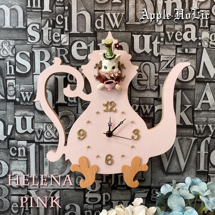 【通販 人気】 ウォールクロック【Helena Pink 雑貨 Clock・ヘレナ ピンク Pink 猫】インテリア 雑貨 猫, お惣菜のパセリグリーン:3321ef10 --- coursedive.com