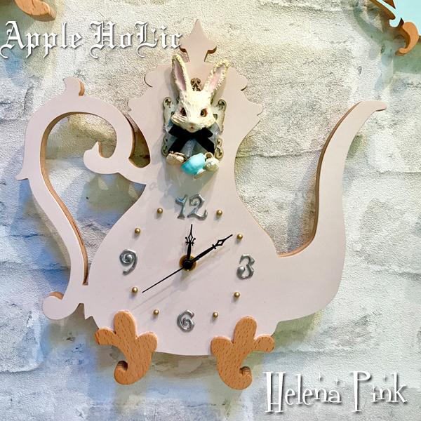 ウォールクロック【Helena Pink Clock・ヘレナ ピンク】インテリア 雑貨 うさぎ