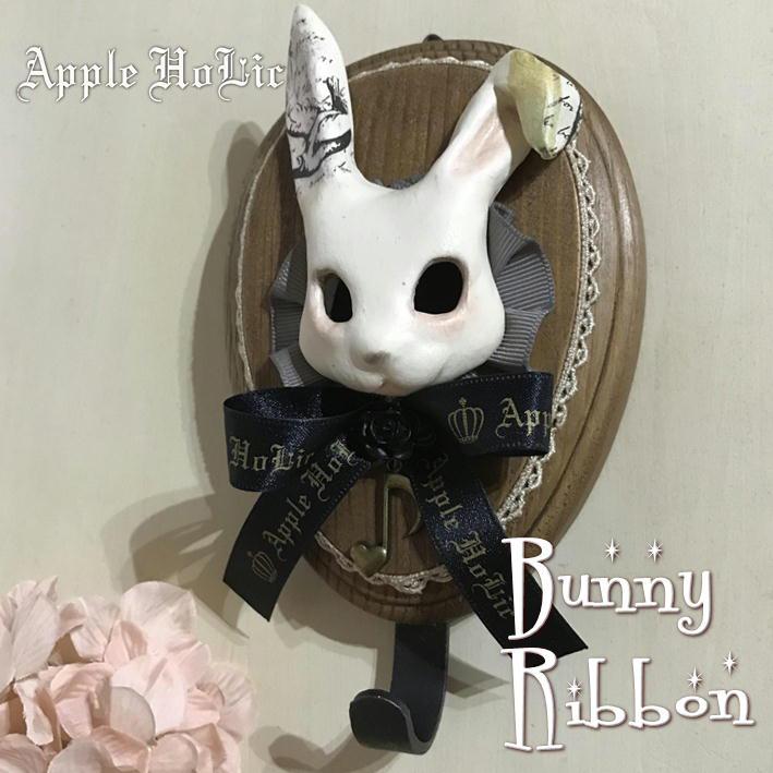 デコレート フック【Bunny Ribbon・バニーリボン】ウォールフック アクセサリーフック インテリア 雑貨 うさぎ