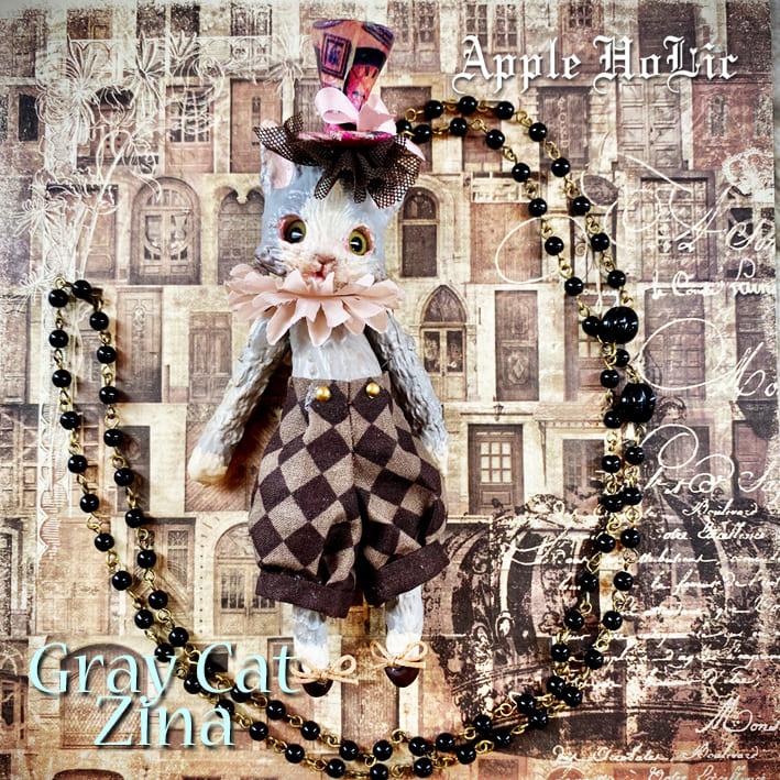 ロング ネックレス【Gray Cat Zina・グレー キャット ジーナ】ハンドメイド アクセサリー 雑貨 猫 ペンダント