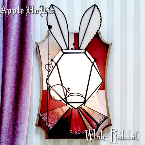 ウォールランプ【White Rabbit・白ウサギ】LED対応 ブラケットライト 壁掛け照明 ステンドグラス 兎雑貨 ウサギ ランプ