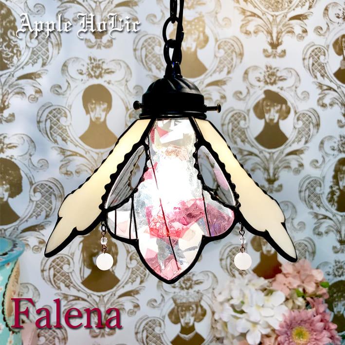 ペンダントライト【Falena・ファレーナ】 LED対応 クラシック レース ステンドグラス ランプ