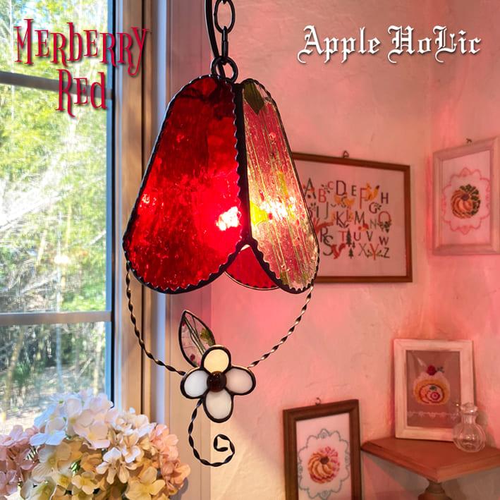 ペンダントライト【Merberry 赤・マーベリー赤】LED対応 フラワー ステンドグラス ランプ