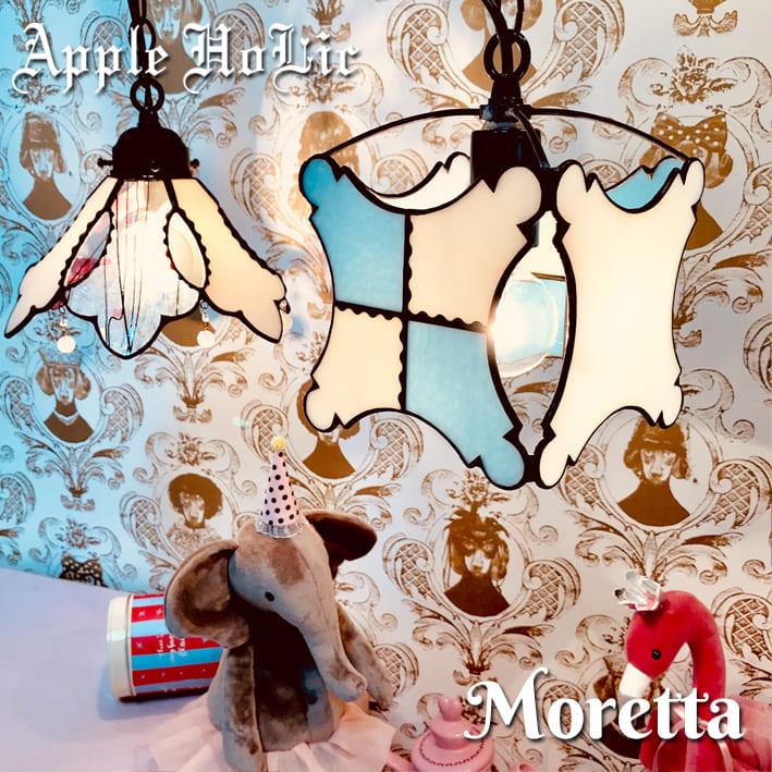 ペンダントライト【Moretta Blue・ジャグラーのモレッタ】 LED対応 クラシック レース ステンドグラス ランプ