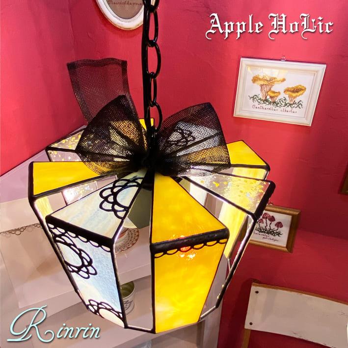 ペンダントライト 【Rinrin・リンリン】 LED対応 リボン ステンドグラス ランプ