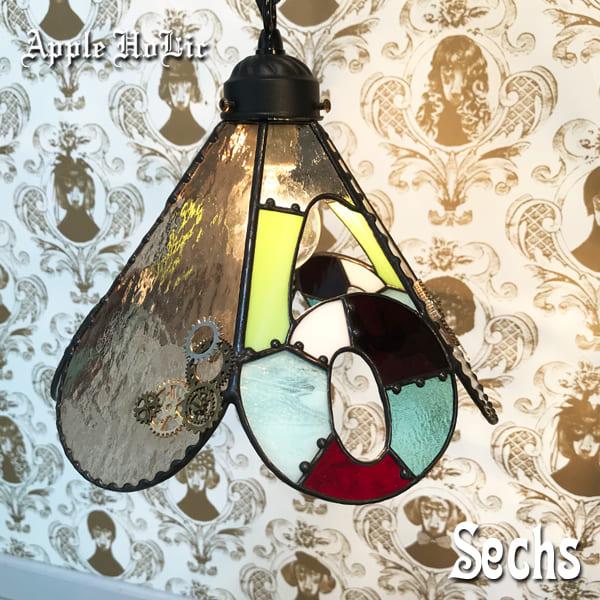 ペンダントライト【Sechs・ゼクス】 LED対応 6  ステンドグラス ランプ