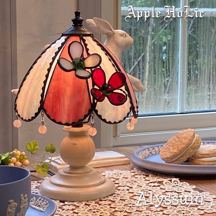 テーブルランプ【Sweet Alyssum・スイート アリッサム】LED対応 ステンドグラス 3月の花 ランプ