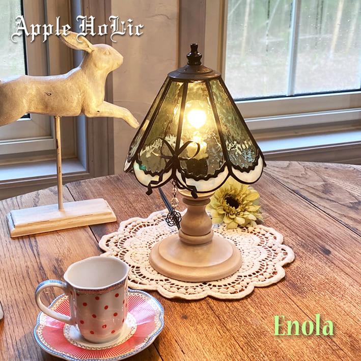 テーブルランプ【Enola・エノーラ】LED対応 ロマンチック 置き型照明 ステンドグラス ランプ