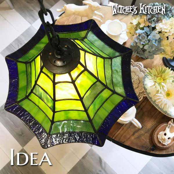 ペンダントライト 【IDEA ・イデア】 LED対応 ゴシック ステンドグラス ランプ