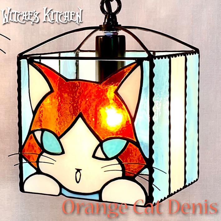 猫のペンダントライト Denis WEB限定 路地裏のデニス 全品送料無料 LED対応 ステンドグラス 雑貨 猫 ネコ ランプ