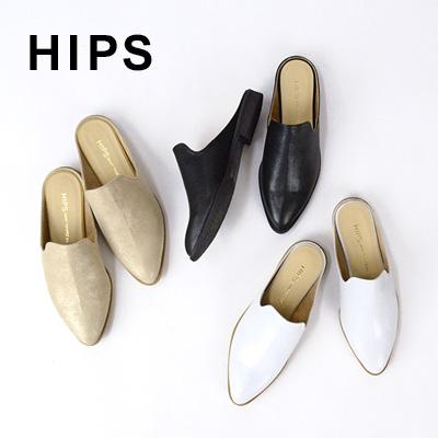 HIPS(ヒップス) スリッポン 209055【キャッシュレス還元対象】