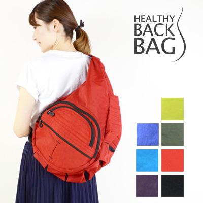 HEALTHY BACK BAG(ヘルシーバックバッグ) Big Bag(ビッグバッグ) テクスチャードナイロン 44315 AmeriBag(アメリバッグ)