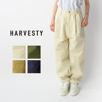 HARVESTY ハーベスティ コットンエッグタックパンツ EGG TUCKED PANTS A11606【キャッシュレス還元対象】