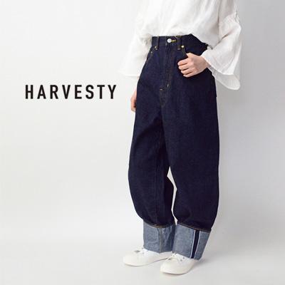 HARVESTY ハーベスティ CLASSICAL DENIM PANTS クラシカルデニムパンツ (LOOSE TAPERED) A21801【キャッシュレス還元対象】