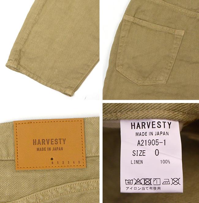 HARVESTY ハーベスティ クラシカルルーズクロップド・リネンデニム A21905
