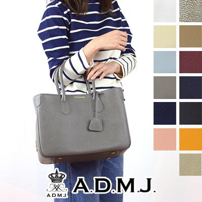 ADMJ エーディーエムジェイ ハイドシュリンクマザートートバッグ ACS01058【tohoku】
