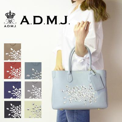 ADMJ エーディーエムジェイ スワロフスキー・クリスタル付マザートート  ACS01147