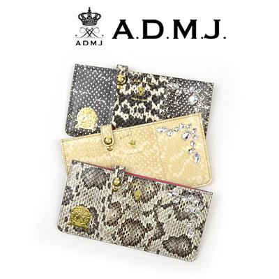 ADMJ エーディーエムジェイ Libertysoft Swarovski・Crystals Slim Wallet スワロフスキー・クリスタル付蛇革スリムウォレット ACS06017