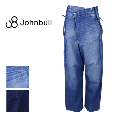 Johnbull ジョンブル デニムタイパンツ AP458【キャッシュレス還元対象】