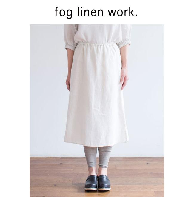 メール便全国送料無料 fog linen work フォグリネンワーク LINEN PETTCOAT ECRU BEIGE リネン ペチコート エクルベージュ LHW070 571 キャッシュレス還元対象ED9H2I